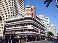 Brisbane Palace - panoramio.jpg