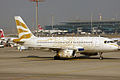 British Airways (Golden Feathers livery), G-EUPA, Airbus A319-131 (15836643543).jpg