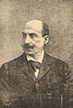 Brockhaus and Efron Jewish Encyclopedia e10 190-0.jpg