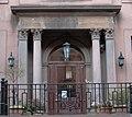 Brooklyn Heights Synagogue 131 Remsen Street Brooklyn entrance.jpg