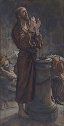 Brooklyn Museum - Good Friday Morning Jesus in Prison (Le matin Vendredi Saint Jésus en prison) - James Tissot.jpg