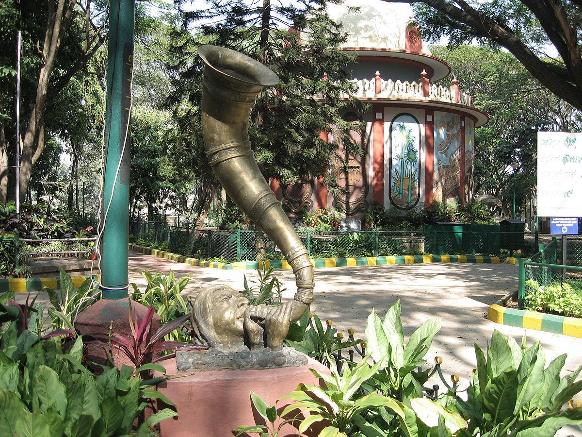 Biggest it park in bangalore dating
