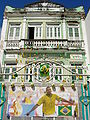 Building Facade with Poster of Soccer Player - Salvador - Brazil.jpg
