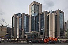 Building of Lukoil headquarters in Moscow (31059350636).jpg