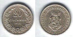 Bulgarian lev - 1912 20 stotinki