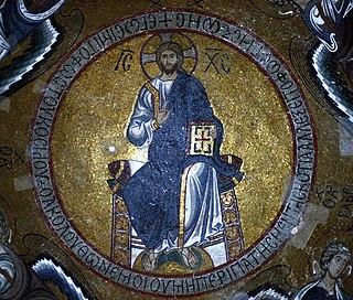 Italo-Albanian Catholic Church