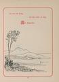CH-NB-200 Schweizer Bilder-nbdig-18634-page149.tif