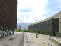 "International Centre for Congresses and Expositions ""Plaza Mayor"" of Medellín, La Alpujarra area."