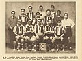 CLUB DEPORTIVO ARTURO FERNÁNDEZ VIAL (1920s).jpg