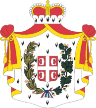 COA of Principality of Serbia.png