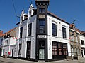 Café De Kroone te Kuurne (2020).jpg