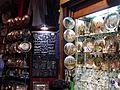 Cairo Khan El Khalily souvenir shop.jpg