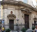 Campo Marzio - santAntonio dei Portoghesi 01453-6.JPG