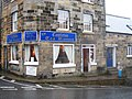 Castleton Tea Rooms - geograph.org.uk - 1599993.jpg