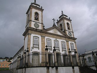 Roman Catholic Diocese of São João del Rei - Cathedral-Basilica of Our Lady of the Pillar