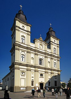 Cathedral in Ivano-Frankivsk.jpg
