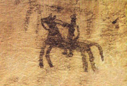A cave painting in Doushe cave, Lorestan, from the 8th millennium BC Cave painting in Doushe cave, Lorstan, Iran, 8th millennium BC.JPG