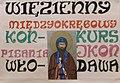 Cerkiew prawosławna p.w. Narodzenia Marii,Włodawa ikony3aa.JPG