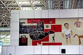 Chandigarh Airport - mural.jpg