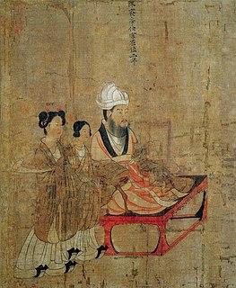 Emperor Fei of Chen Emperor of the Chen dynasty
