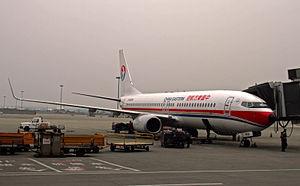 China Eastern Airlines Boeing 737 (B-5530).jpg