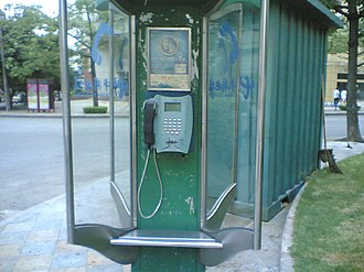 Telecommunications in China - Phone booth, Luohu District, Shenzhen