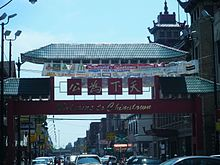 Chinatown chicago wikip dia for Chinatown mural chicago