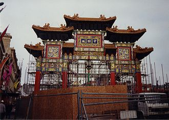 Chinatown, Liverpool - Chinatown Arch in 2000 during the last stage of construction