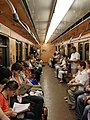 Chitayashaya Moskva (Reading Moscow) train (Метропоезд Читающая Москва) (4804351307).jpg