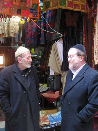 Demographic history of Jerusalem - Arab and Jew at Arab bazaar, Old City of Jerusalem