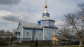 Church of the Protection of the Theotokos in Kliusk 01.jpg