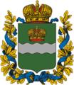 Coat of Arms of Kaluga gubernia (Russian empire).png