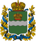 Coat of Arms of Kaluga gubernia (Russian empire).png