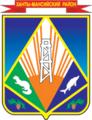Coat of Arms of Khanty-Mansiysk rayon (Khanty-Mansia).png