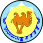 Coat of Arms of Kosh-Agachsky District.png