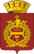 Coat of airms o Nizhny Tagil