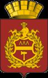 Coat of Arms of Nizhny Tagil (Sverdlovsk oblast).png