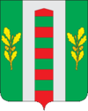 Coat of Arms of Pogranichny rayon (Primorye krai).png