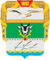 Coat of Arms of Shumikha (Kurgan oblast).png