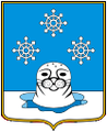 Coat of Arms of Snezhnogorsk (Murmansk oblast) (1992) SMALL.png