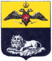 Coat of arms of Bender County, Bessarabia Guberniya.png