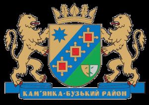 Kamianka-Buzka Raion - Image: Coat of arms of Kamianka Buzka raion