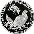 Coin of Kazakhstan 500Ular-rev.jpg
