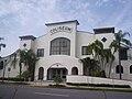 Coliseum St Petersburg Florida02.jpg