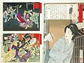 Compiled Album from Four Series- A Mirror of Famous Generals of Japan; Comic Pictures of Famous Places in Civilizing Tokyo; Twenty-four Accomplishments in Imperial Japan; Twenty-four Hours LACMA M.84.31.30 (7 of 35).jpg