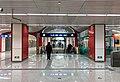 Concourse of L8 Zhushikou Station (20181231102540).jpg