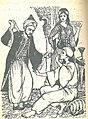 Confessions of Abu Nuwas 4.jpg