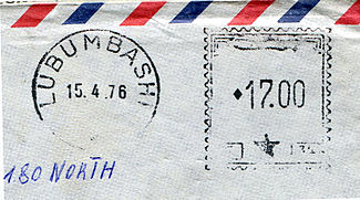 Congo DR stamp type D2a.jpg