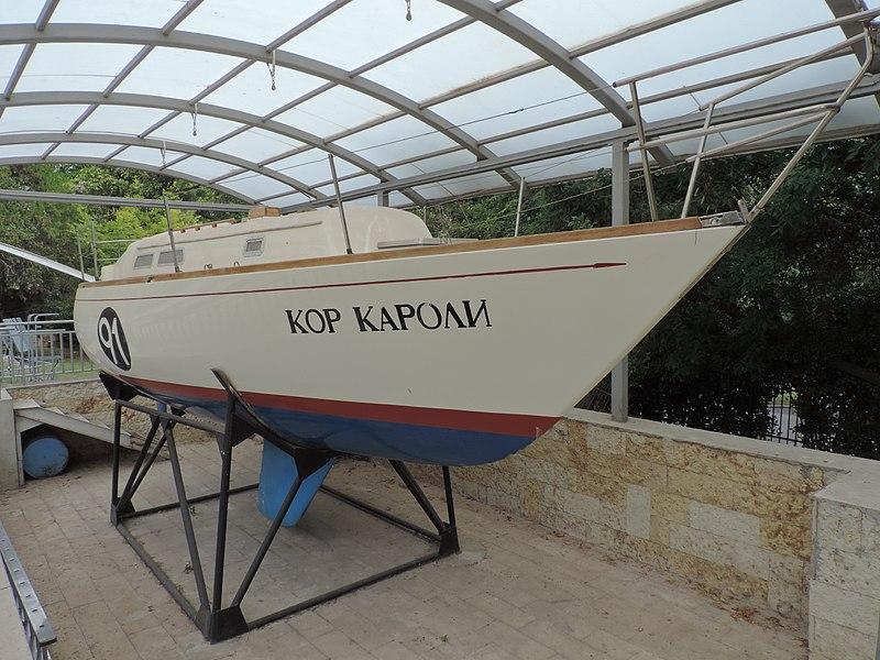 Файл:Cor Caroli yacht 02.jpg