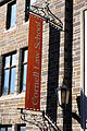 Cornell Law banner.JPG